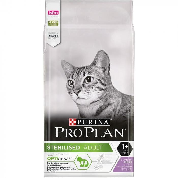 PURINA PRO PLAN CAT STERILISED cu Curcan 10 kg 0