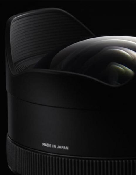 Sigma 12-24mm Obiectiv Foto DSLR f4 DG HSM ART CANON EF 3