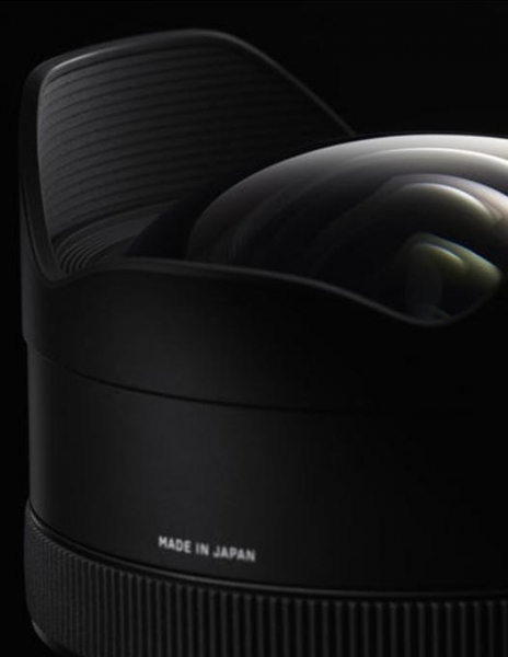 Sigma 12-24mm f/4 DG HSM Art Nikon 2