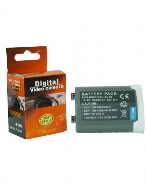 Digital Power EN-EL18 2600 mAh acumulator pentru Nikon