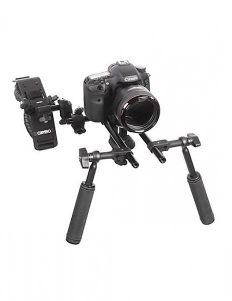 Cambo kit suport umar VDSLR 1