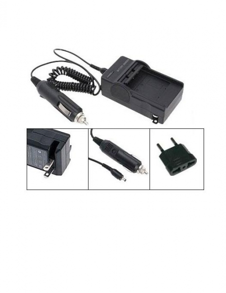 Digital Power Incarcator compatibil JVC GY-HM70E / GY-HM170 0