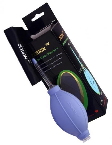 Visible Dust Zeeion pompa aer 1