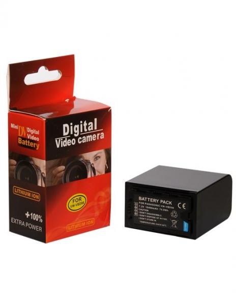Digital Power VW-VBD98 Acumulator compatibil Panasonic 0