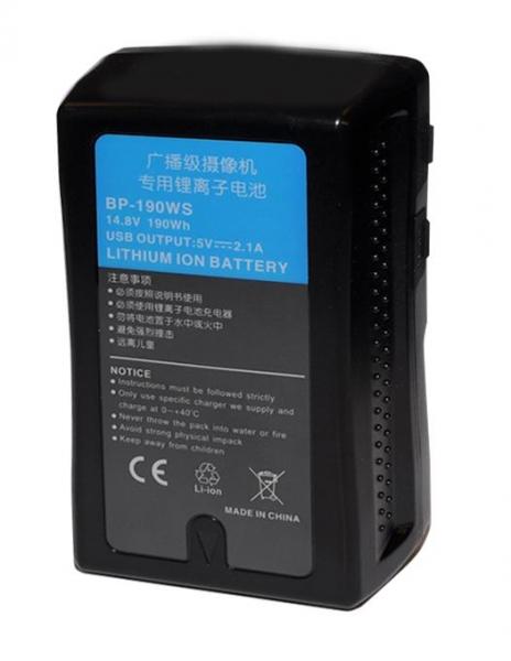 Digital Power BP-190WS Acumulator V-mount 0