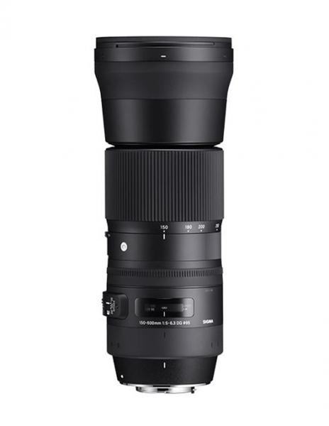 Sigma 150-600mm f 5-6,3 DG OS HSM Contemporary Canon obiectiv foto dslr [1]
