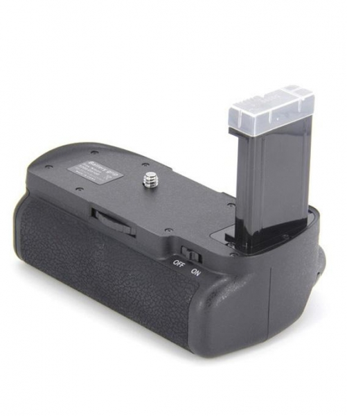 Digital Power Grip compatibil Nikon D5100 / D5200 / D5300 1