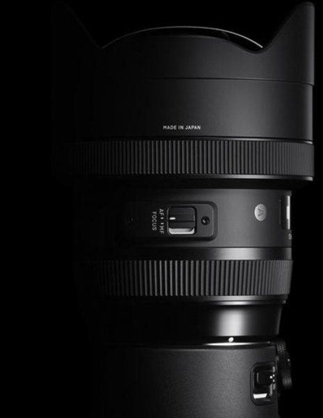 Sigma 12-24mm f/4 DG HSM Art Nikon 4