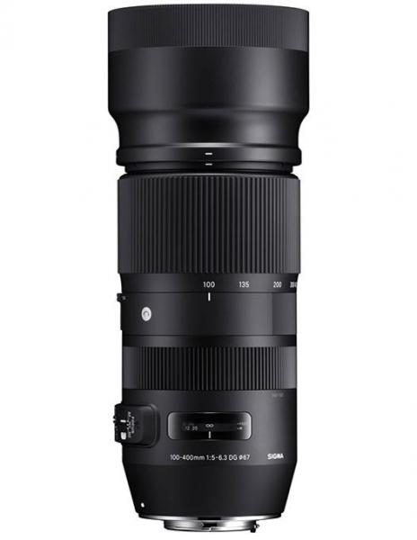Sigma 100-400mm Obiectiv Foto DSLR f5-6.3 DG OS HSM NIKON 0
