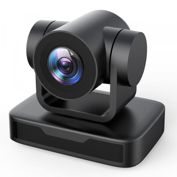 Kit transmisiuni LIVE pentru lectori cu Camera PTZ Full HD 10X USB 2.0 4