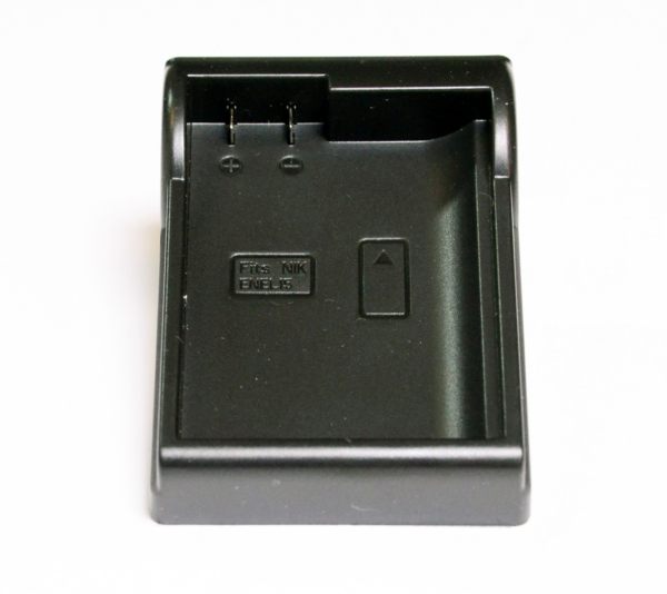 Digital Power Placuta Interschimbabila pentru incarcator Nikon 0