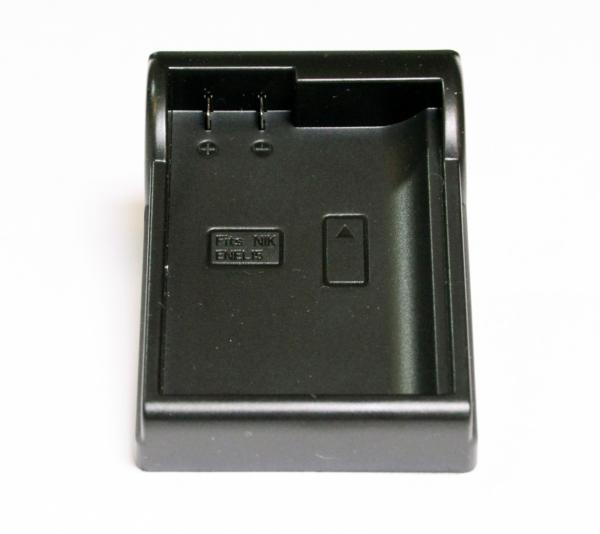 Digital Power Placuta Interschimbabila pentru incarcator Canon [0]