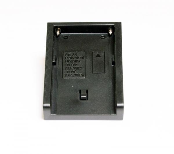 Digital Power Placuta Interschimbabila F550 / F750 / 960 / FM50 / 70 / 90 / VBD1 / VBD2 0