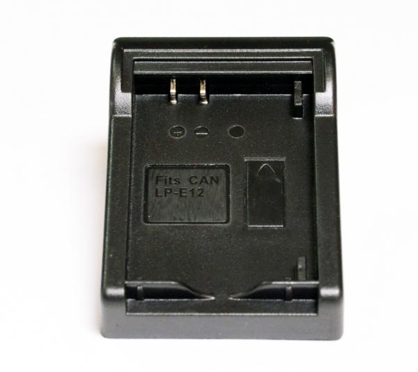 Digital Power Placuta Interschimbabila LP-E12 [0]