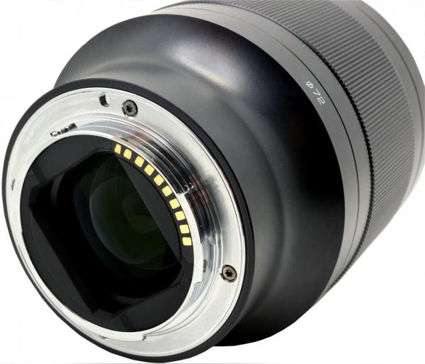 Tokina atx-m 85mm f/1.8 FE obiectiv montura Sony E 1
