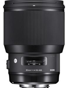 Sigma 85mm Obiectiv Foto DSLR f1.4 DG HSM ART NIKON3