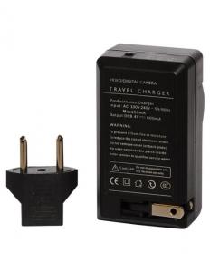 Digital Power Incarcator priza + Bricheta auto compatibil Canon LP-E8 [1]