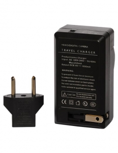 Digital Power Incarcator priza + bricheta auto compatibil Nikon EN-EL201