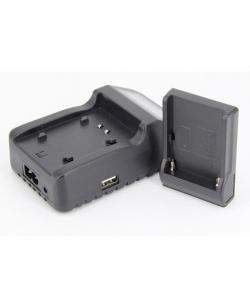 Digital Power Incarcator rapid cu LCD compatibil Sony NP-F9703