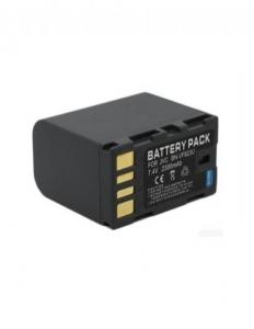 Digital Power Incarcator compatibil JVC GY-HM70E / GY-HM1701