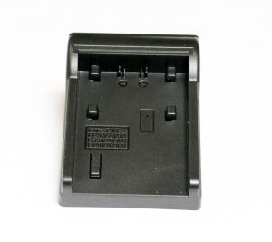 Digital Power Placuta Interschimbabila NP-FP50/70 [1]