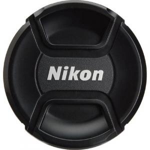Nikon AF-S NIKKOR 70-200mm Obiectiv Foto DSRL f/4G ED VR [3]