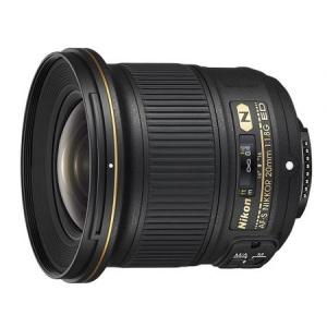 Nikon AF-S NIKKOR 20mm Obiectiv Foto DSLR f/1.8G ED1