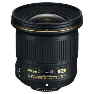 Obiectiv Nikon Nikkor 20mm f/1.8G ED AF-S