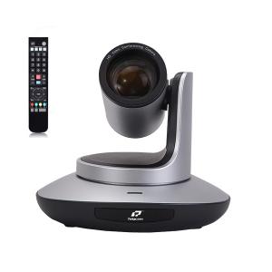 Telycam Sistem Transmisie Live Multicam PTZ Full HD Zoom 20X NDI [1]
