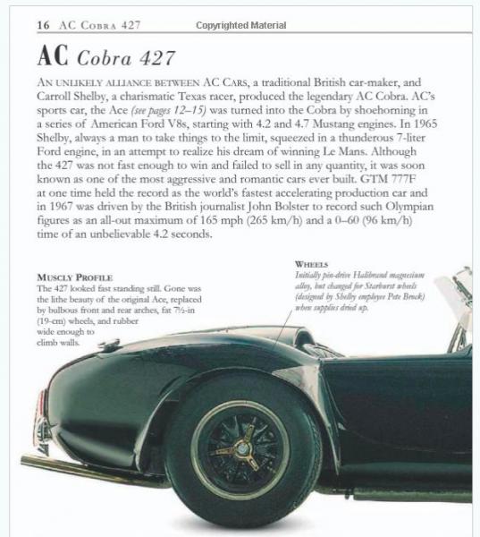 cool cars [1]