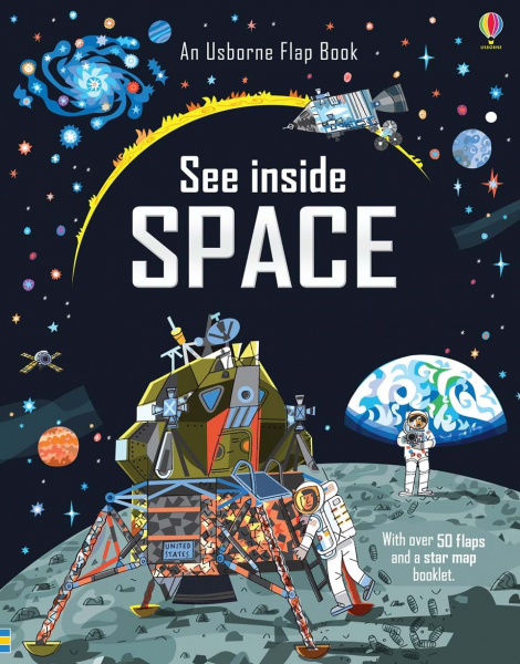 See inside space 0