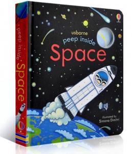 Peep inside space0
