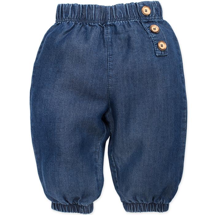 Pantalon lung, vara, jeans, Petit Lou [0]