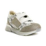 Pantofi sport din piele, fete, Ecru/Auriu, Tokyo Lime [1]