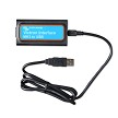 Interface MK2-USB (for Phoenix Charger only)-big