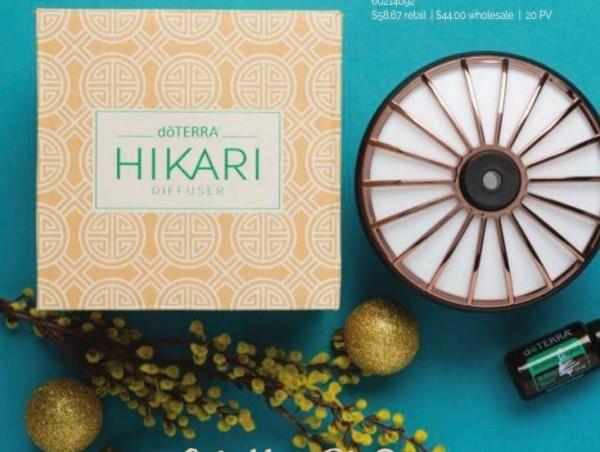 Difuzor de camera pentru uleiuri esentiale Hikari doTerra 0