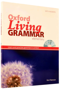 Oxford Living Grammar Elementary with CD-ROM [0]