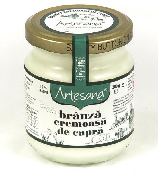 Branza cremoasa de capra - borcan de sticla 200g - Artesana 0