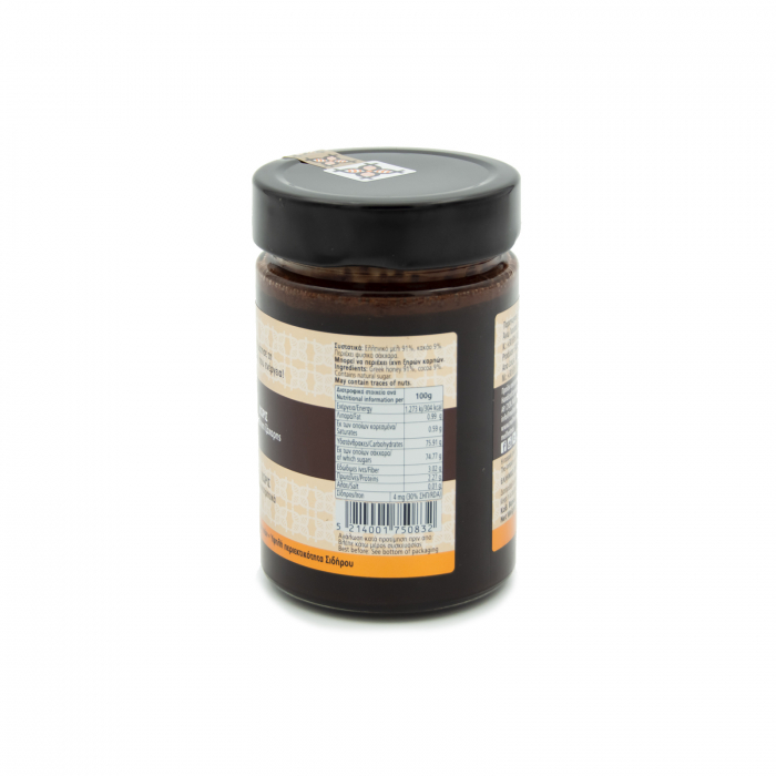 Miere cu cacao 410g [1]