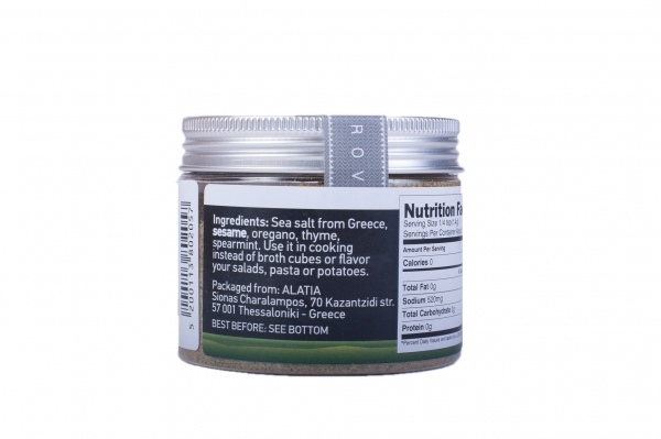 Sare de mare - cu oregano si susan - 150 g 1