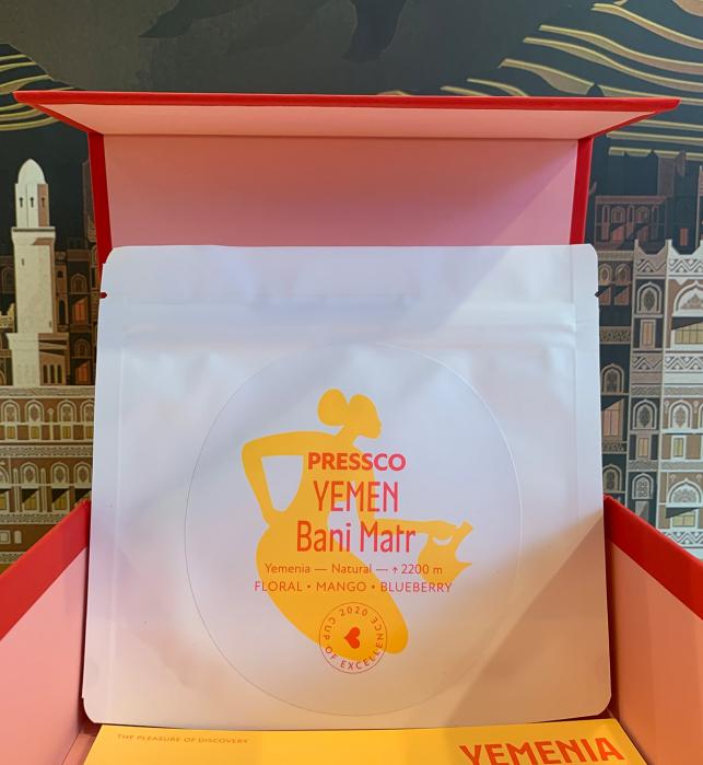 Yemen Bani Mart, Cafea de Specialitate [2]