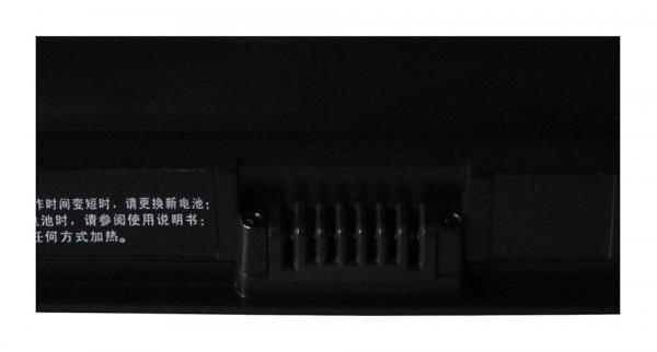 Acumulator Patona pentru Sony BPS26 Vaio VPCCA16EC VPCCA17EC VPCCA18EC 2