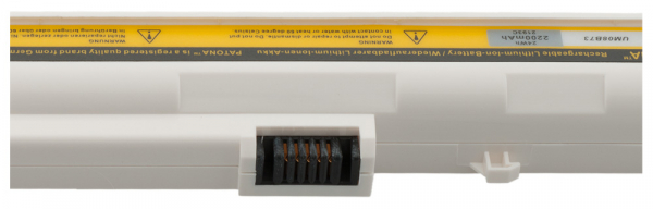 Acumulator Patona pentru Acer One White A110 Aspire One 571 9.1 8.9 A110 2