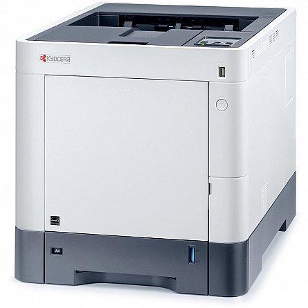 Imprimanta Kyocera ECOSYS P6230cdn A4 color laser print, 26 ppm, 1200dpi, duplex 0