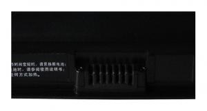 Acumulator Patona pentru Sony BPS26 Vaio VPCCA16EC VPCCA17EC VPCCA18EC [2]