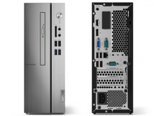 Desktop Pc Lenovo IdeaCentre 510S-07ICB, Core i5-9400, 8 GB RAM, 512 GB SSD, Windows 10 Home2