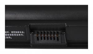 Acumulator Patona Premium pentru Sony BPS26 Vaio CA CB EG EH EJ EL VPCCA (Toate 2011 modle) VPCCB2
