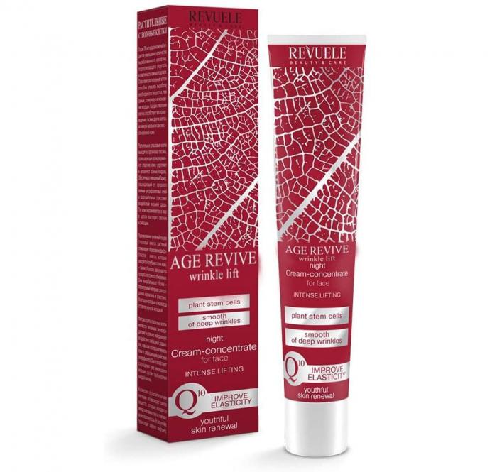 Crema concentrata anti-rid de noapte REVUELE Age Revive Coenzyme Q10, Intense Lifting, 50 ml-big