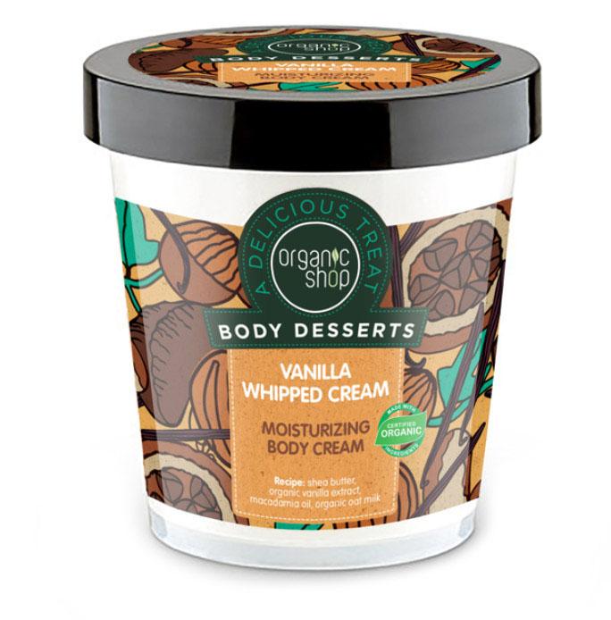 Crema de corp Hidratanta Organic Shop Body Desserts cu frisca de Vanilie, 450 ml-big