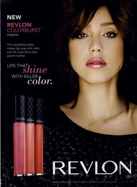Gloss Revlon ColorBurst - 060 Adorned-big